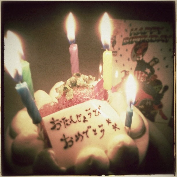 Birth day - from Instagram