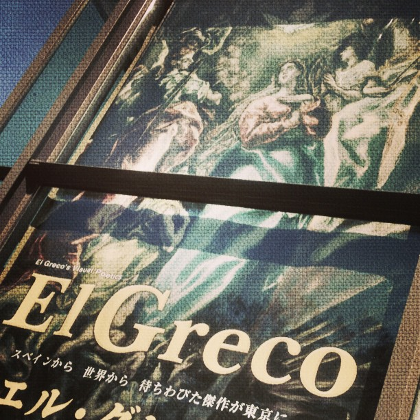 ElGreco - from Instagram